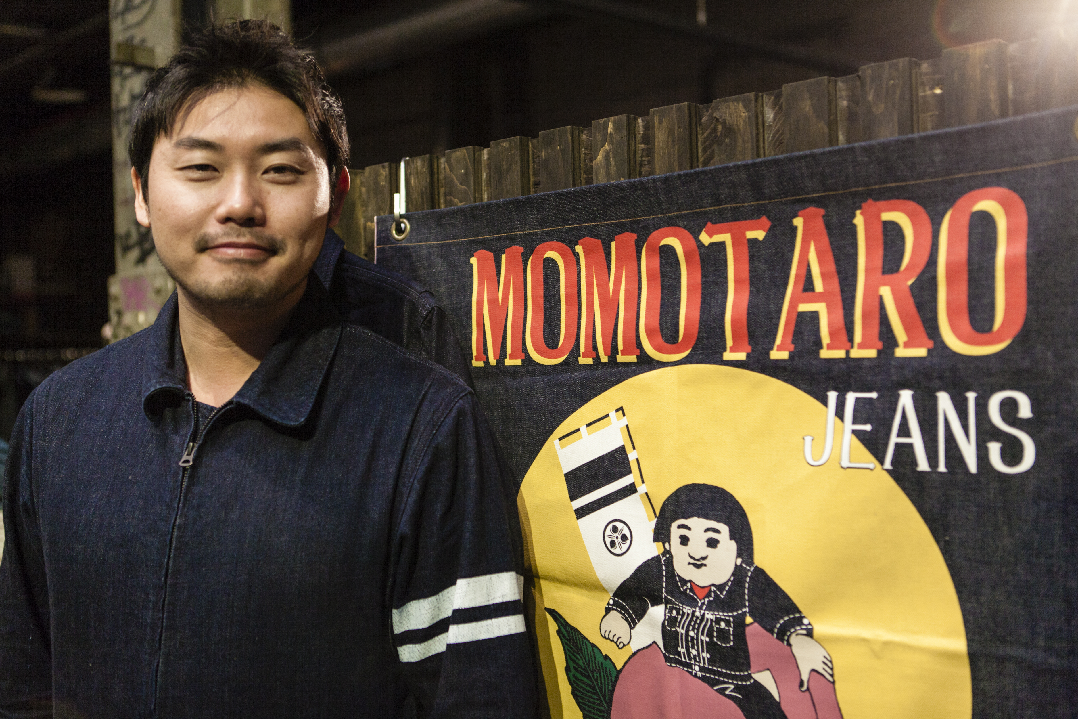 MomotaroJeans (27)
