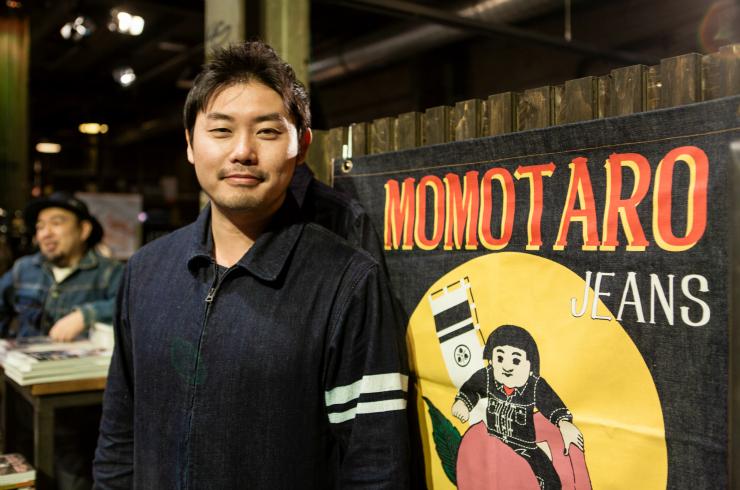 MomotaroJeans_featured